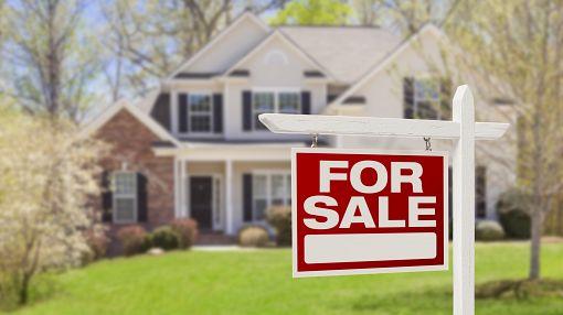 Как купить недвижимость в Лос-Анджелесе
