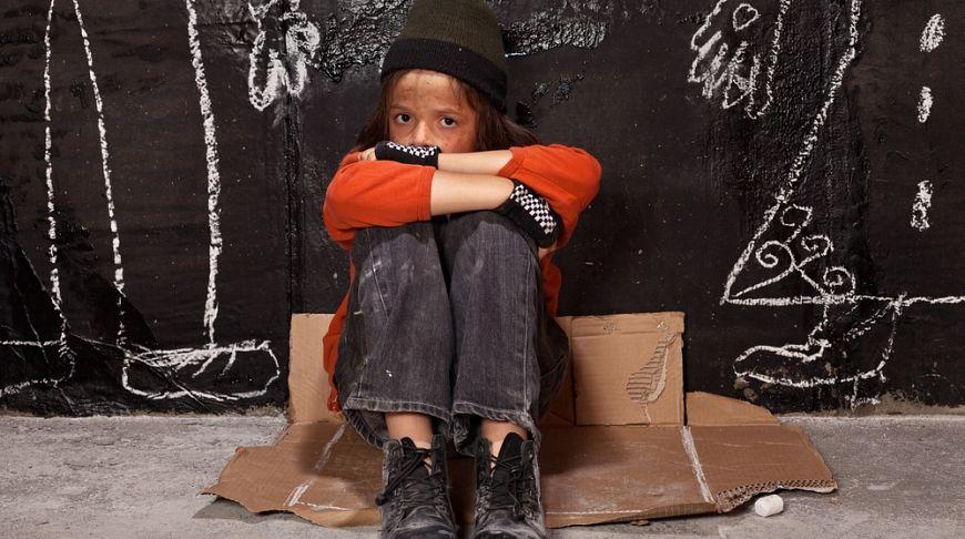 Неумытый Париж: бездомные глазами горожан. Статьи. Онлайн ...