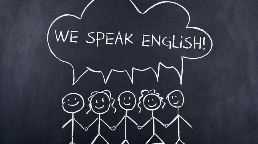 Курсы английского языка в Лос-Анджелесе