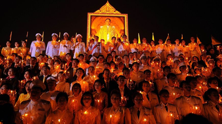 тайская монархия