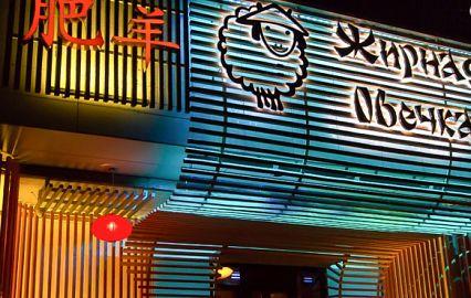 Лучшие рестораны Астаны