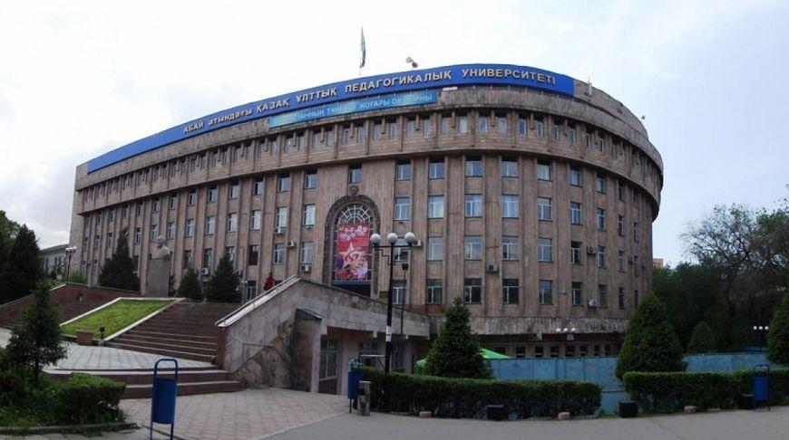 вузы в казахстане