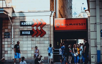 концертные залы петербурга