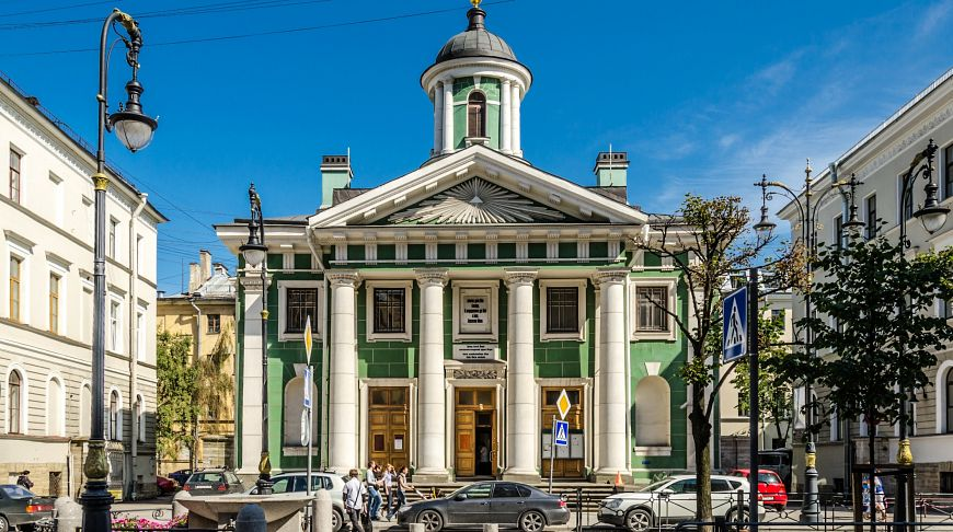 Финская диаспора в Санкт-Петербурге