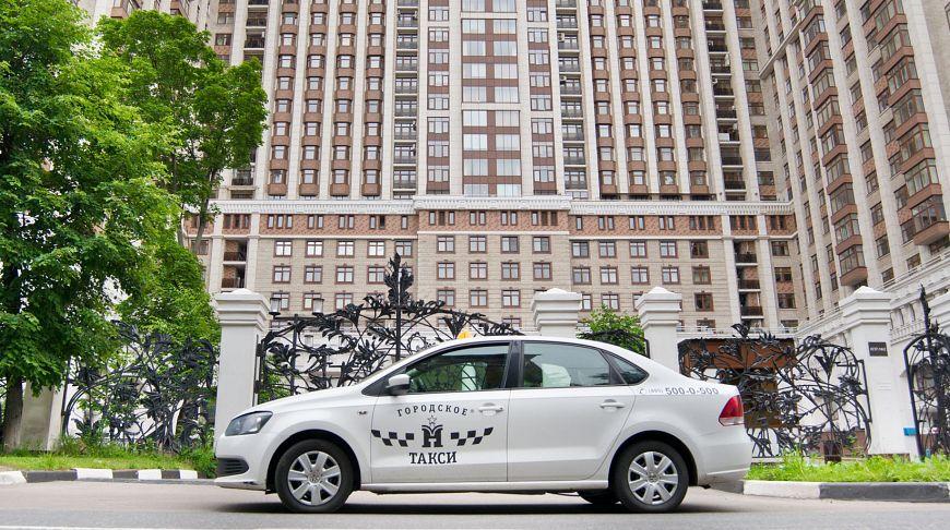 таксистов Истории