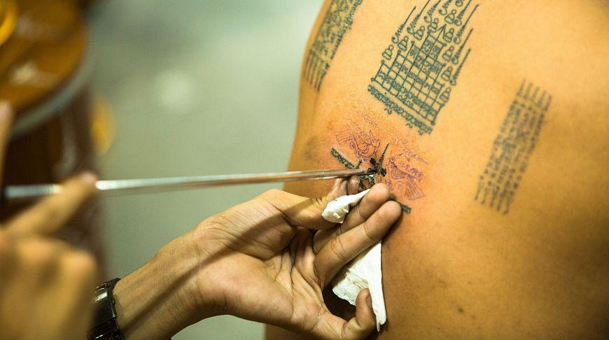 Татуировка сак янт в Тайланде
