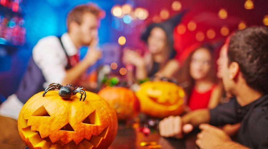 вечеринки на Хеллоуин