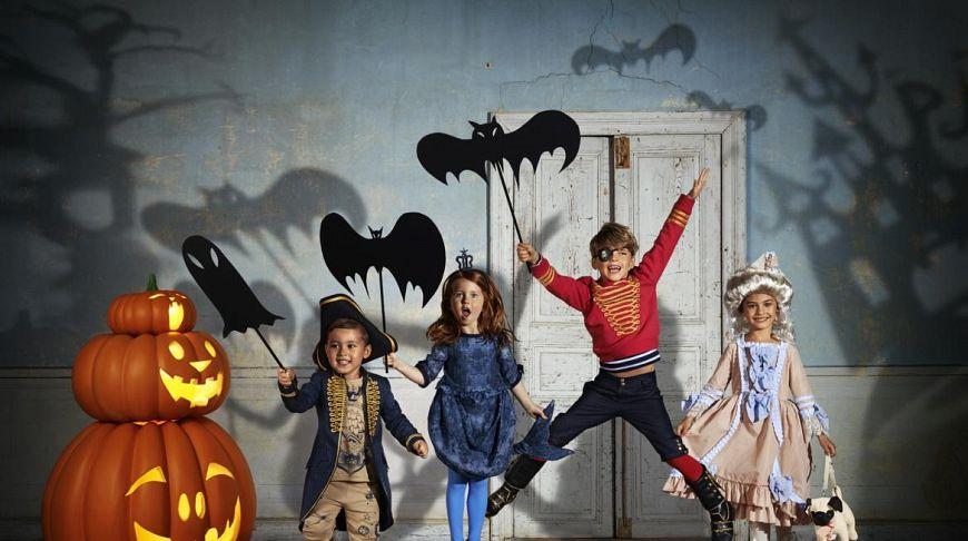 детская вечеринка на Хеллоуин
