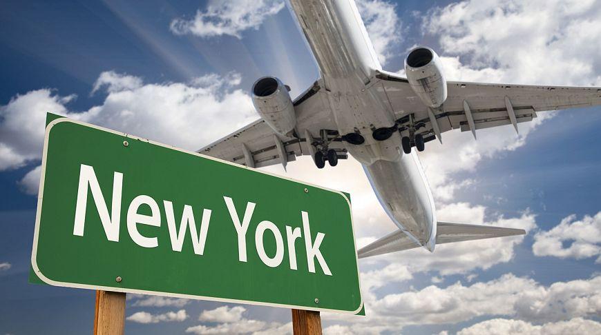 Билет на самолет нью-йорк лос анджелес билеты на самолет оренбург сочи цена оренэйр