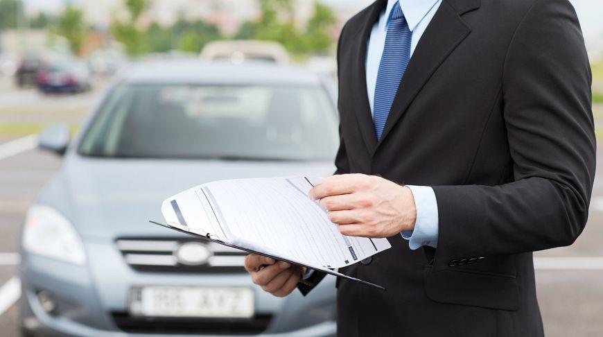 документы для аренды авто