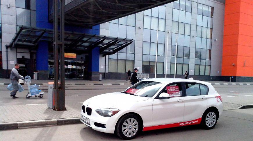 каршеринговый автомобиль в аэропорту