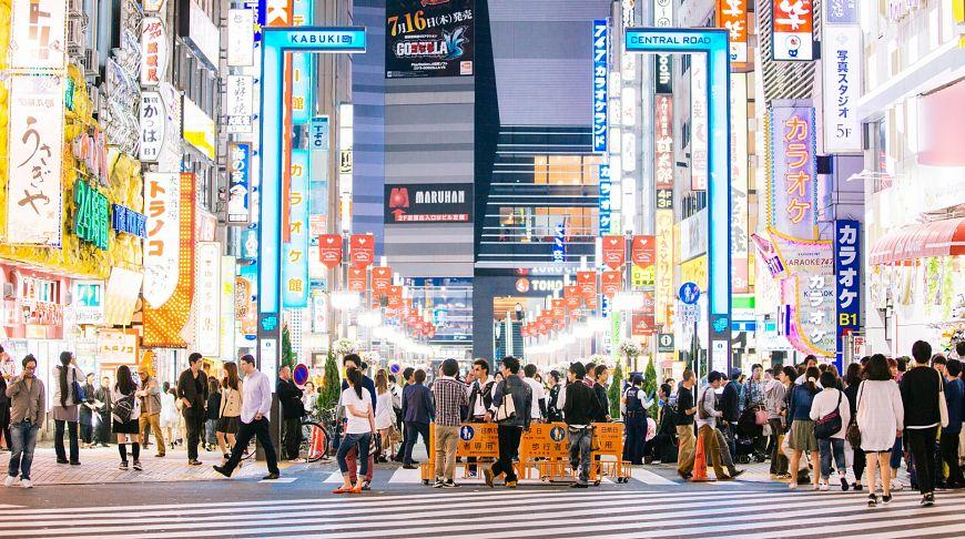 Япония столица