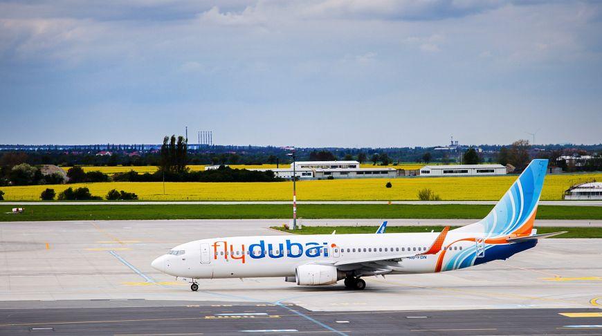 самолет flydubai приземлился