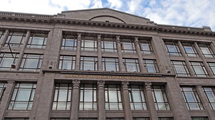 Министерство финансов в Москве