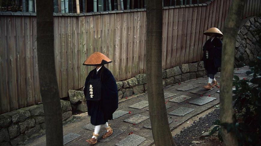 Прогулка, Япония