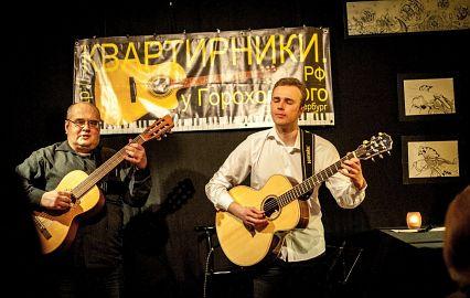 музыканты на питерском квартирнике