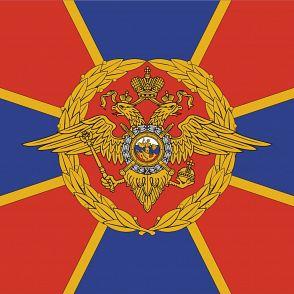 герб МВД России