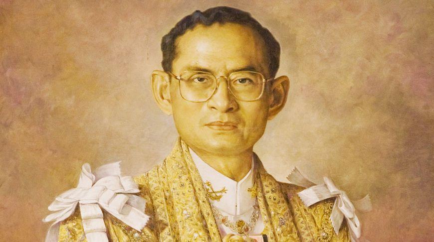 король Тайланда (Таиланда)