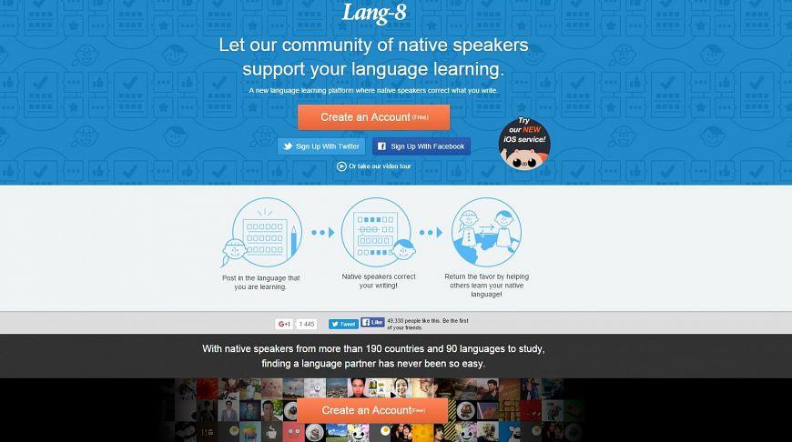 игровые сайты для изучения английского
