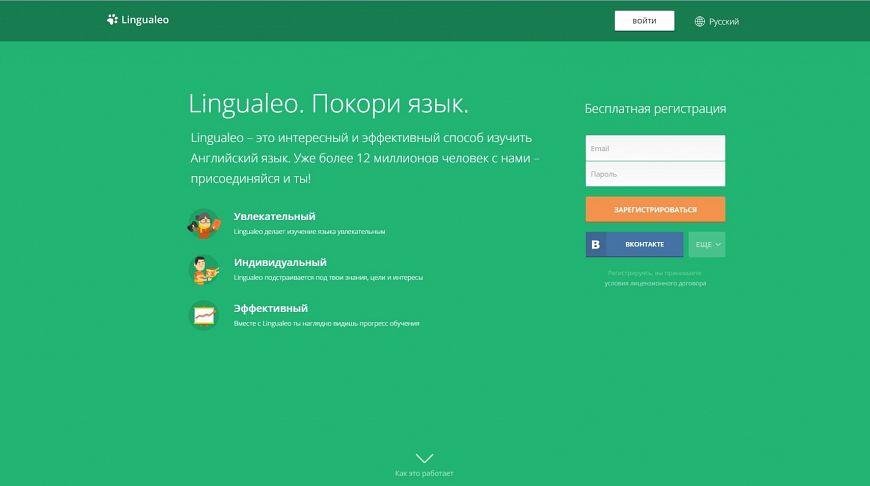бесплатные сайты для изучения английского