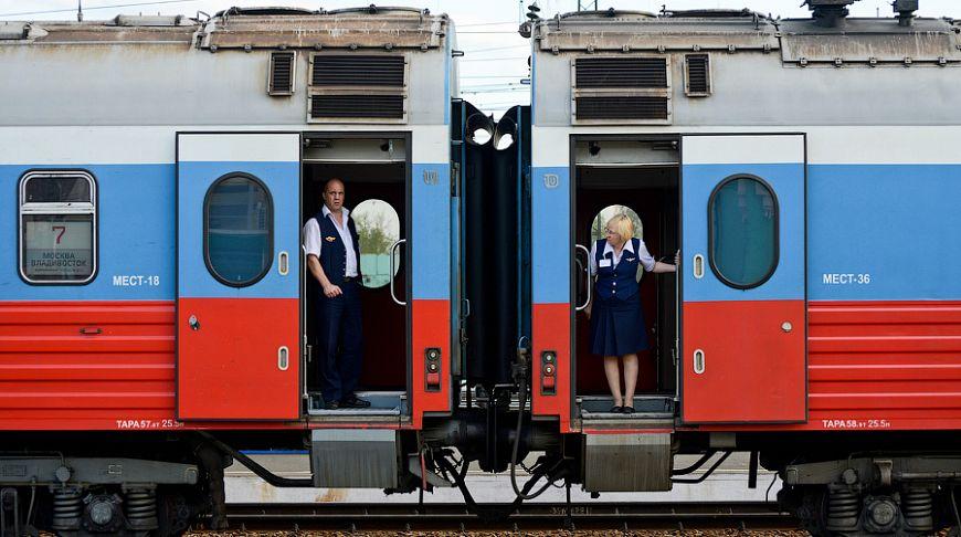 Купить билеты на поезд иркутск благовещенск сколько стоит билет до ташкента на самолете из спб
