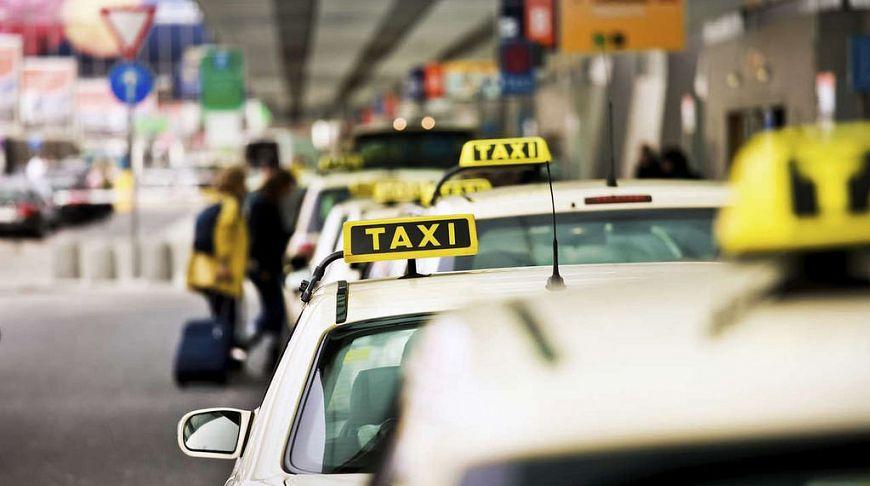 такси Русскоговорящий водитель