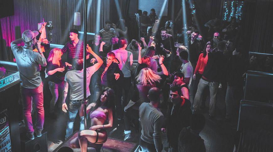 Ночной клуб if you спб видео гта в стриптиз клубе