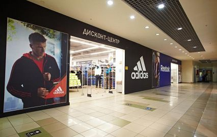 Фото  adidasdiscount.ru Фото  Adidas Discount Russia f5597b96075