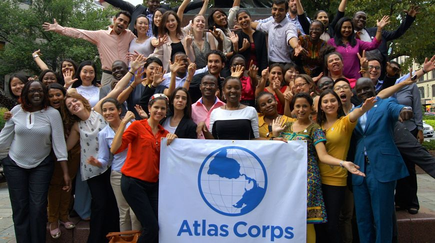 Стажировки от Atlas Corps