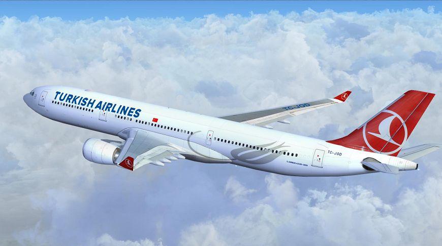 Билет на самолет на дельте в америку купить билет на самолет через интернет