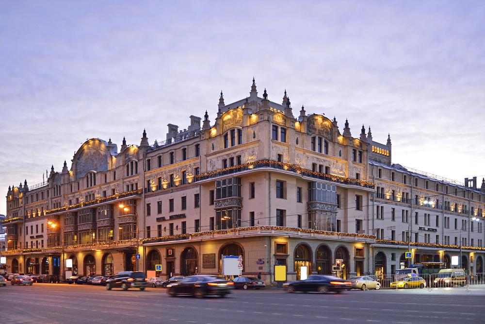 Форум QIAGEN Day 2021 состоится в Москве 08 апреля 2021 года в гостинице Метрополь