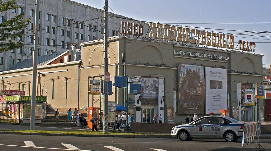 Москва, ул новый арбат, д 24, к/т октябрь, 2 этаж