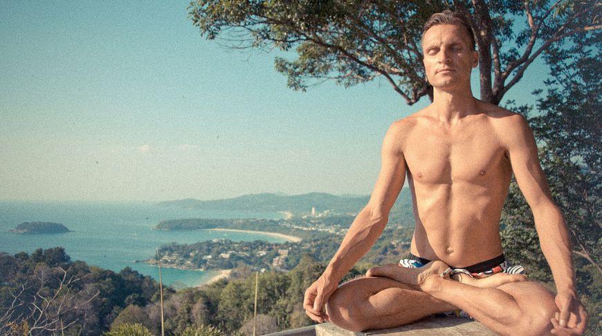 Инструктор йоги Денис Валгутов: «Мужчине стоит заниматься йогой. Горбун-лидер? Так не бывает!»