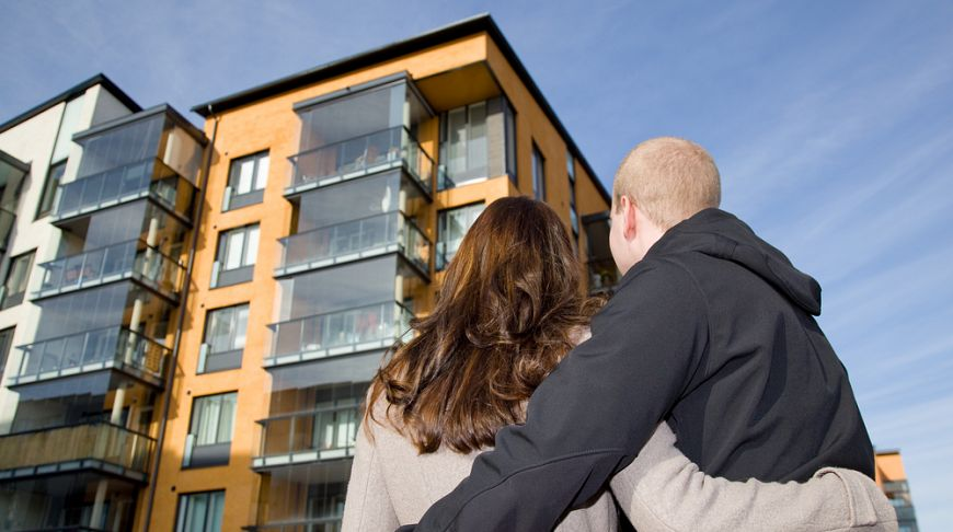 Сайт недвижимость в словакии материалы по изучению немецкого языка