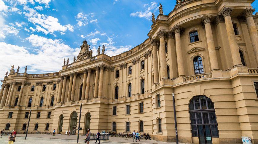 Образование в Европе: ТОП-10 университетов Германии