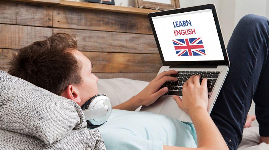 Изучение английского в сша выезд на пмж из казахстана в россию