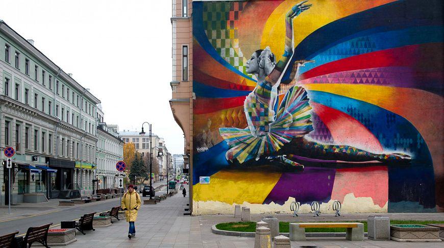 Клуб граффити в москве ночной клуб ульяновых уфа