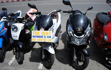 аренда мотоцикла тайланд