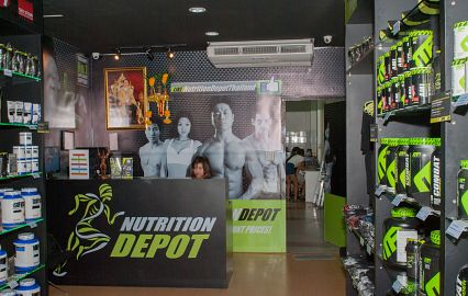 Магазин спортивного питания Nutrition DEPOT на Второй пляжной