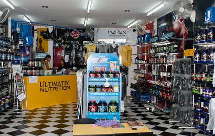 Магазин спортивного питания Ultimativ Nutrition в здании фитнес клуба Tony,