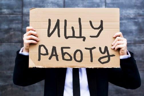 Ищу работу в онлайне межбанковская ликвидность форекс