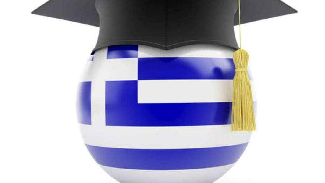 Сколько стоит жизнь в греции недвижимость артистов за рубежом