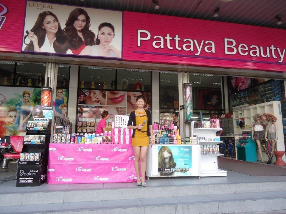 Таиланд паттайя где купить косметику заказать косметику эйвон со скидкой
