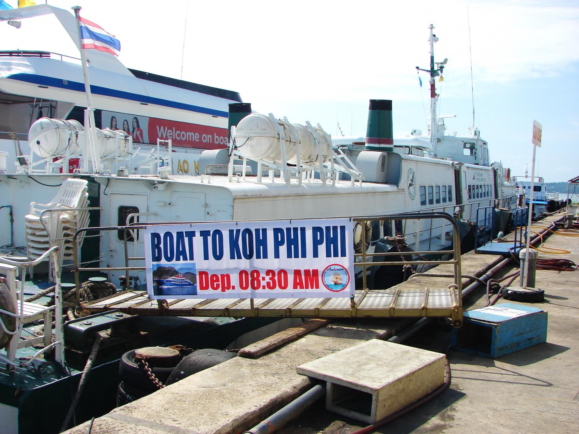Пирс Рассада (Rassada Pier) на Пхукете