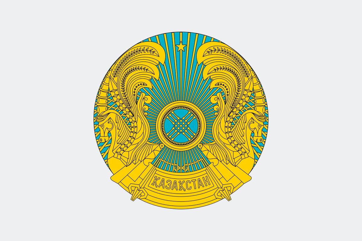 Вам, картинки с флагом и гербом казахстана