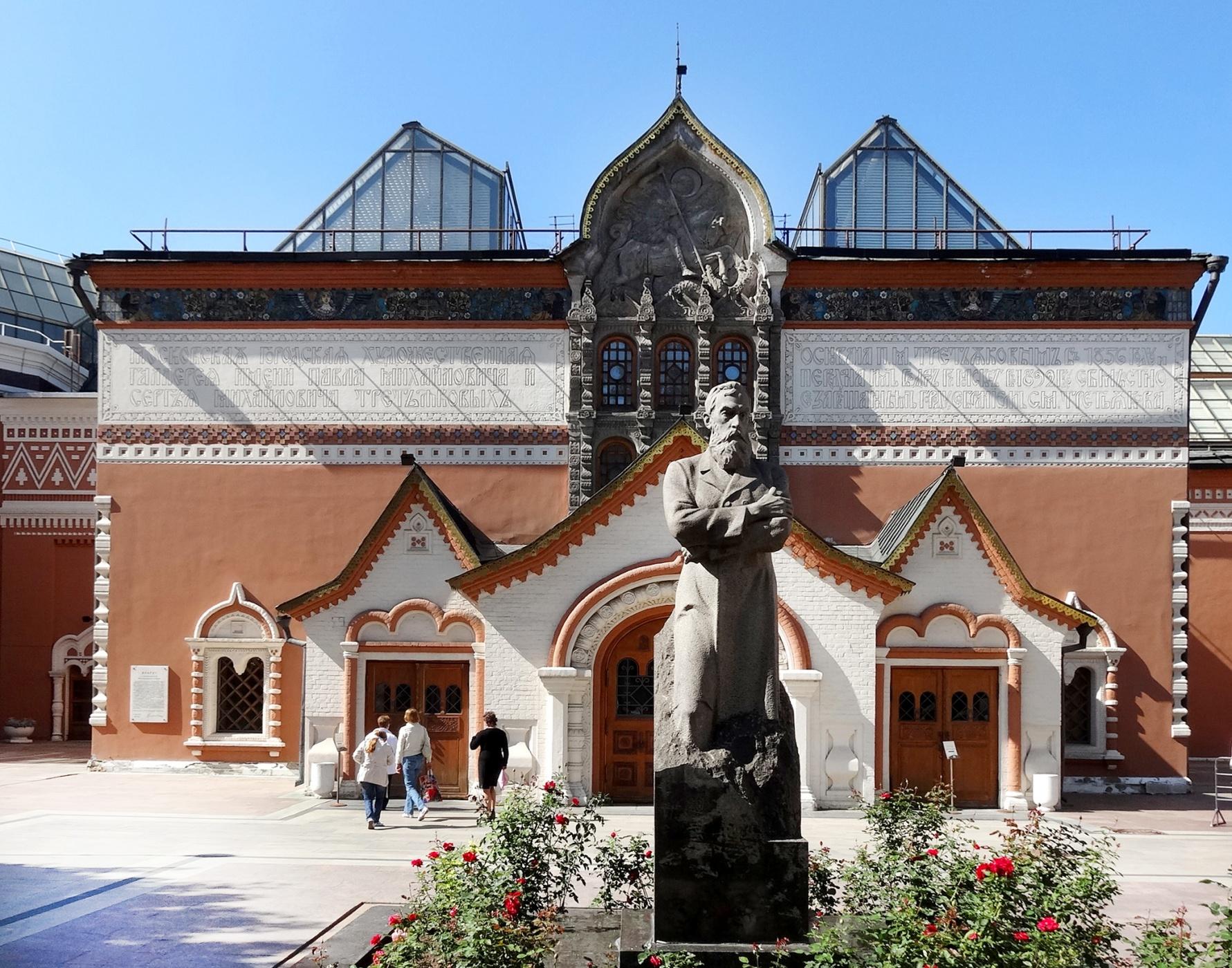 Третьяковская галерея картинки фото