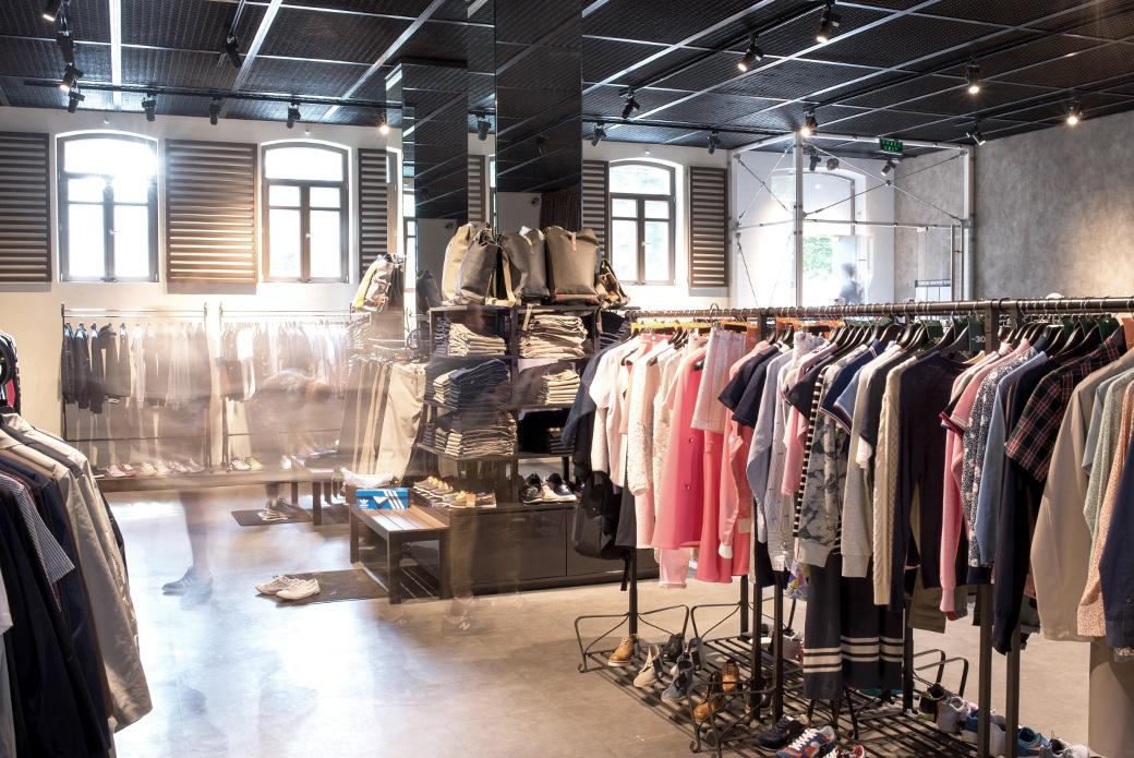 Brandshop. Магазины и торговые центры 84179755728