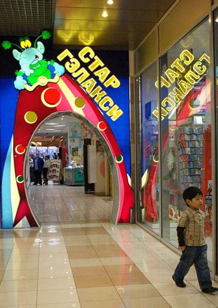 Star galaxy игровые автоматы игровые автоматы скачать програму