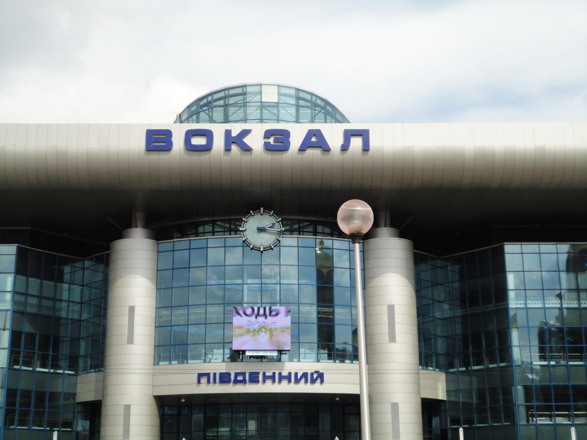 Как доехать до вокзала  Киев маршруты от и до  v