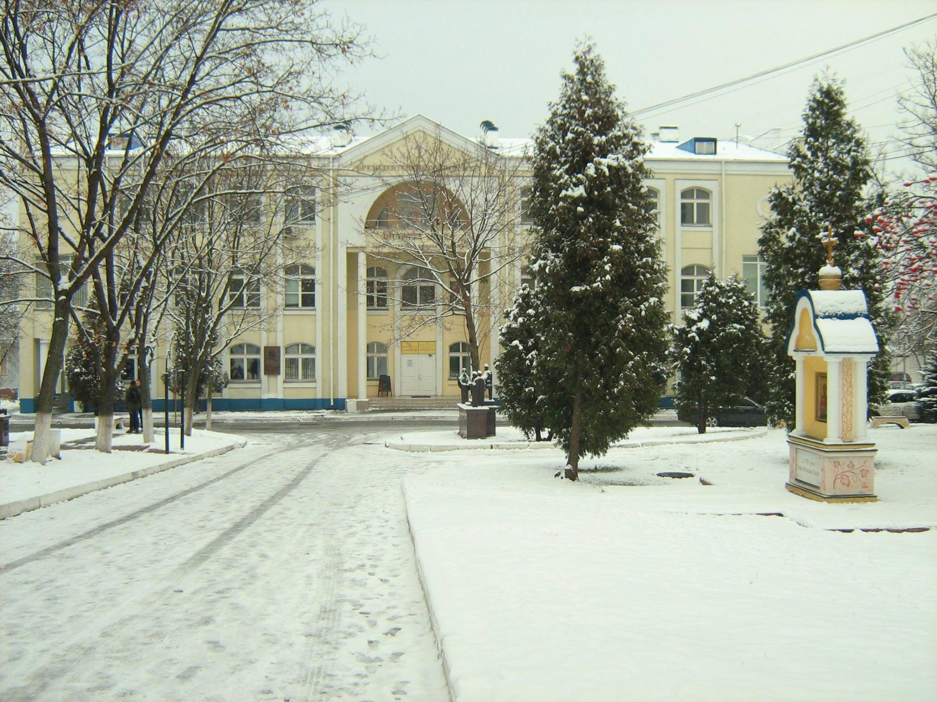 Картинки по запросу мауп зима